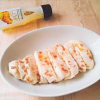 【レシピ】鶏肉のレンジ「フレーバーオイル しょうが」蒸し~梅味~