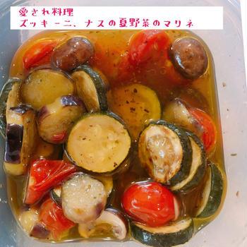 愛され料理!ズッキーニとナスの夏野菜焼きマリネ
