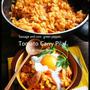 [簡単!卵も全部乗せてドーン!] フライパンでトマトカレーピラフ ~温卵乗せ~※訂正です!