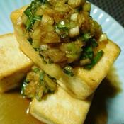 揚げ焼き豆腐のねぎ生姜ソースかけ