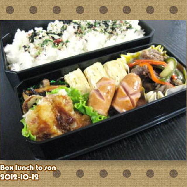 ★10月12日のお弁当~牛肉とピーマンの甘辛炒め~
