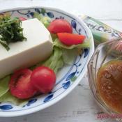 わさびドレッシングで豆腐サラダ