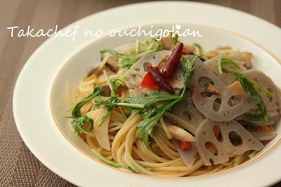 ■レンコンと水菜のパスタ