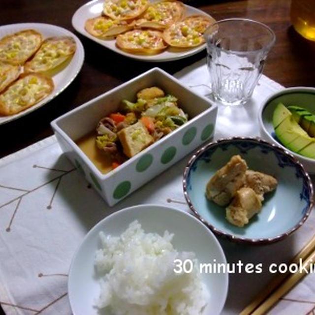 厚揚げの味噌煮と残り物で晩御飯