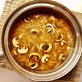 マッシュルームと玉ねぎのスープ