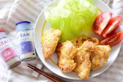 GABANガラムマサラで作る!鶏むね肉のカレーピカタ