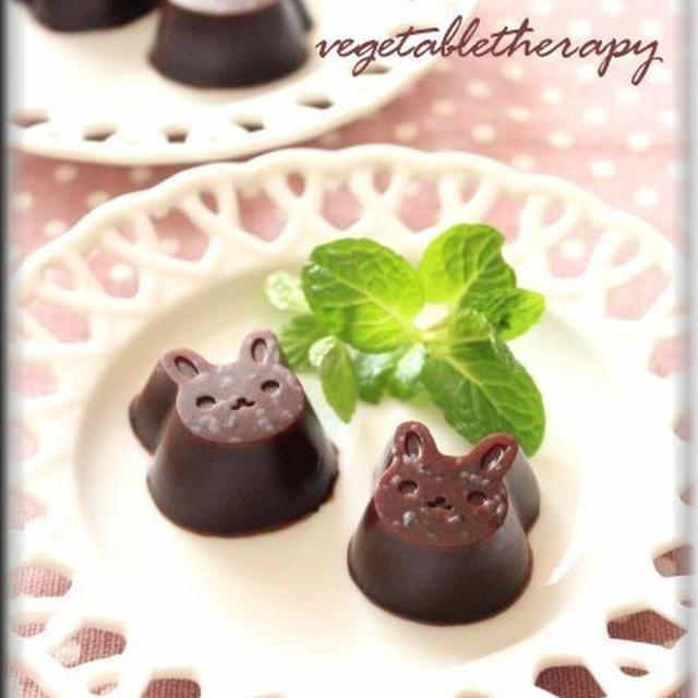 ハニーチョコミントグミ