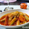 オースの圧力鍋で簡単時短!ゴボウと肉団子のトマト煮込み by quericoさん