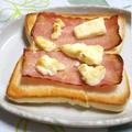 クリームチーズとベーコンのトースト