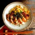 【簡単!!カフェごはん】レンジで*とろとろスクランブルエッグと鶏の照り焼き丼