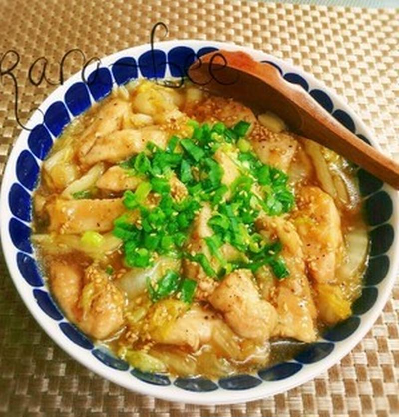 大量消費にもおすすめ!寒い日に食べたい「白菜と鶏むね肉の〇〇煮」