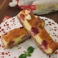 ラズベリーとホワイトチョコのチーズケーキバー