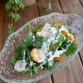 お店みたいな絶品サラダ♡春菊と金柑のサラダ*大きな折り紙で作るもの。