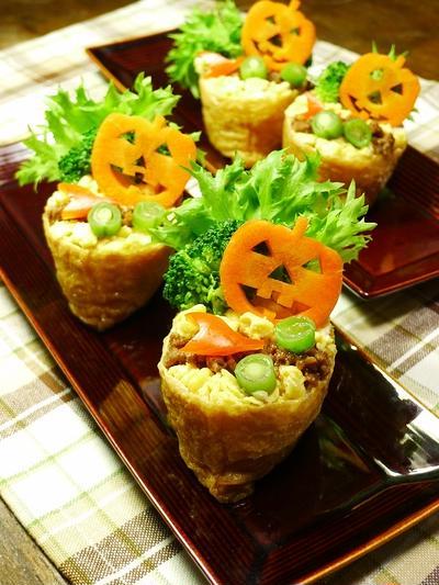 ミツカンさんの昆布だし入りすし酢でとってもお手軽♪ 彩り野菜たっぷり☆ハロウィンいなり寿司 寿司料理 -Recipe No.1412-