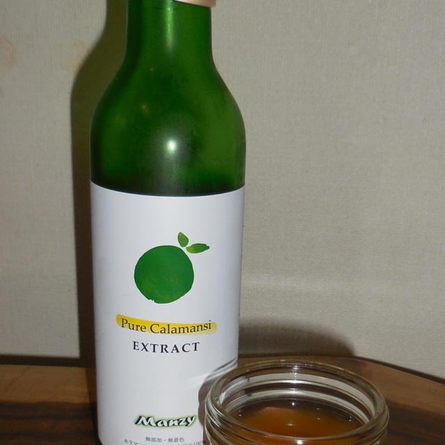 マンジー カラマンシーストレート果汁100%