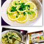 #レモンラーメン (o^^o)#餃子の王将 さまより頂いた #餃子の王将 生麺 ...