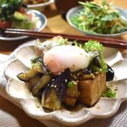 【レシピ】厚揚げと茄子の甘辛炒め#節約#作り置き#簡単#メインおかず#10分おかず