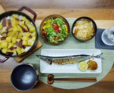 秋刀魚の塩焼き定食と【秋刀魚の甘露煮】