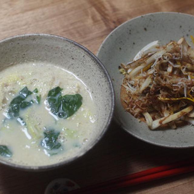 白菜のお菜