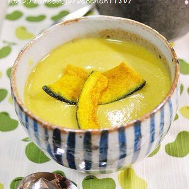 【ジンジャー】かぼちゃといろいろ根菜のポタージュ