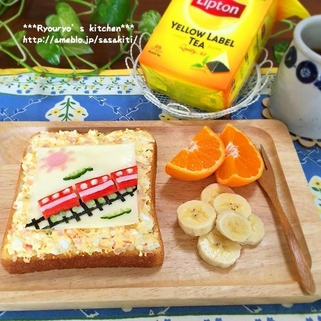 *朝紅茶でひらめき朝食とサンドイッチ弁当*