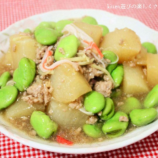 生姜がアクセント♪大根と空豆のトロトロ煮