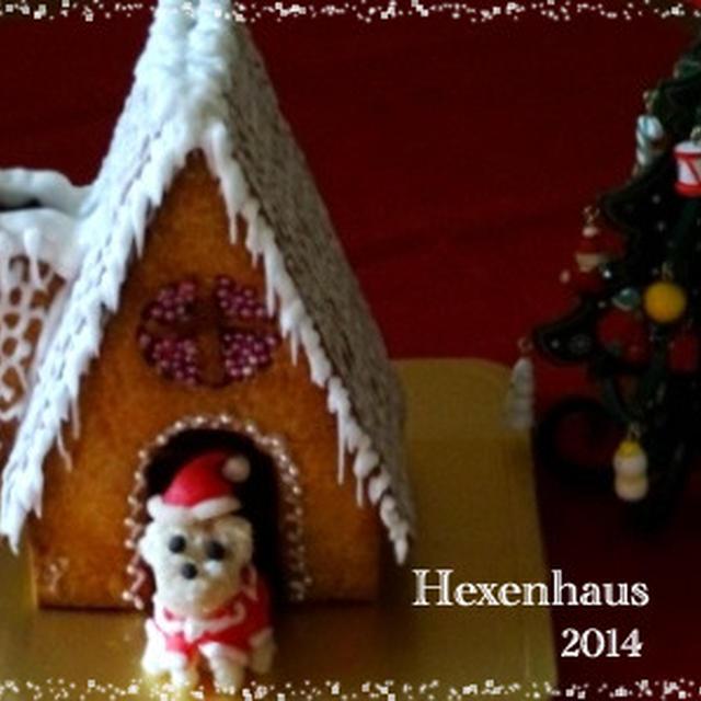 ヘクセンハウス~Hexenhaus~☆2014