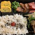 お客様への差し入れ弁当㉙豚味噌漬&ハム焼&玉子焼&糠ニシン 韓国料理プゴクスープレシピ!