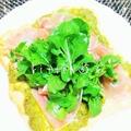 ルッコラジェノベーゼ de ルッコラ&生ハムのピザ(&夏野菜のジェノベーゼ焼き)