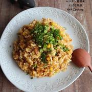 KALDI福袋♡抽選!と12月マグ♡と超簡単時短レンチン炒飯
