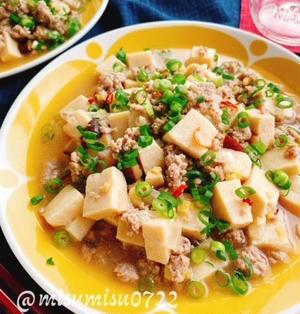 高野豆腐の塩麻婆豆腐(動画レシピ)/Salty Mapo Tofu with Kouyadofu.