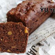 簡単おすすめ!バター不使用。豆腐INでしっとりふんわり♡ココアとフルーツナッツのパウンドケーキ