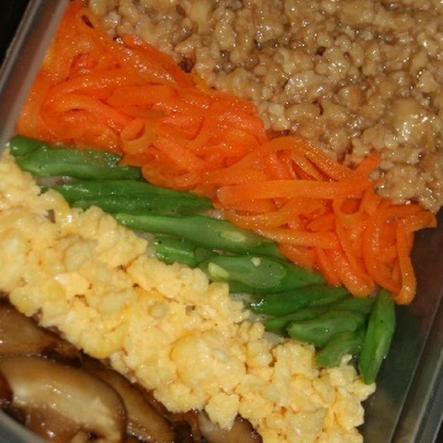 1月17日  鶏そぼろの五色ごはん弁当