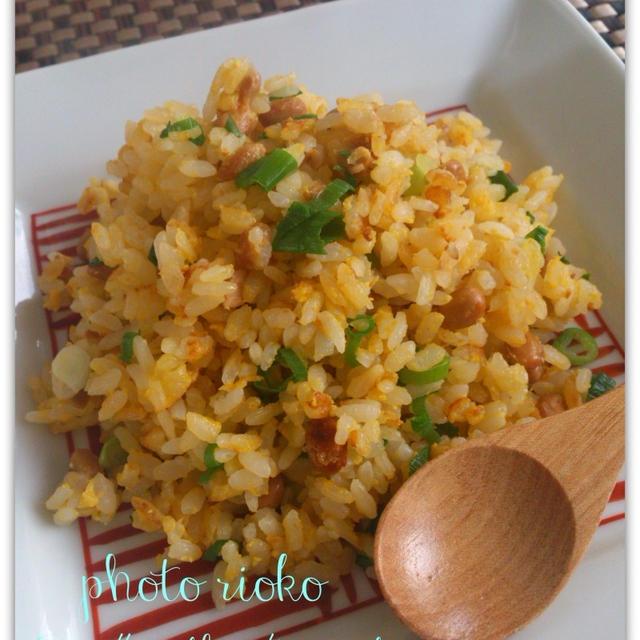 ●納豆炒飯●