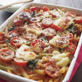NEWレシピ♪具沢山なごちそうグラタン『パスタのオーブン焼き、パスタ・アル・フォルノ』