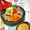 タジン鍋で蒸し野菜。柚胡椒ソース