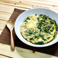【レシピ】麺つゆ1つで味きまる★モロヘイヤのネバふわ卵とじ♪