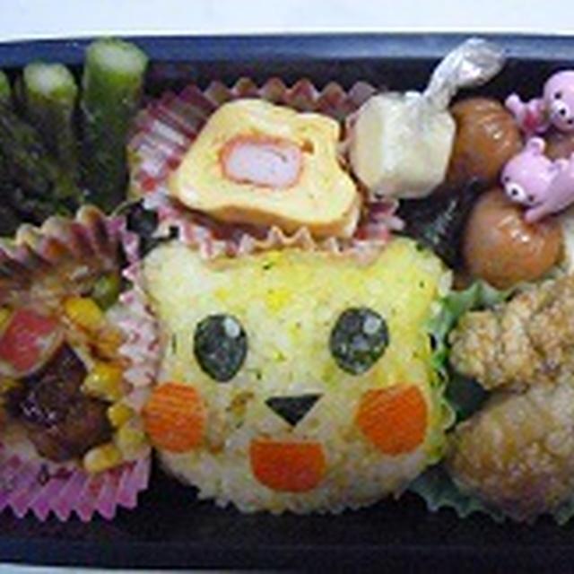 ポケモンのおにぎり弁当♪♪  飾り巻き寿司レッスン6月 カエル
