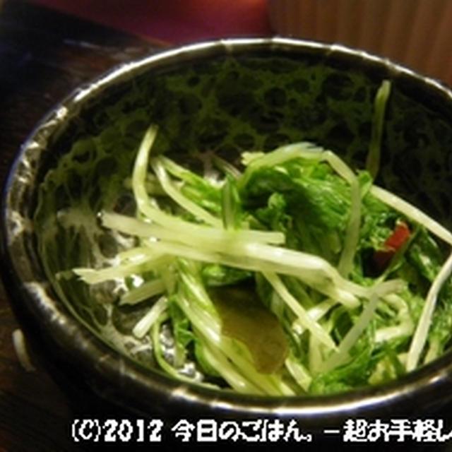 水菜の塩漬け 冷蔵庫に1日放置するだけ(^_-)-☆
