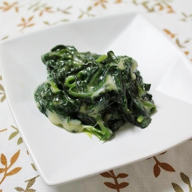 ちぢみほうれん草のチーズ炒め 調理時間5~15分