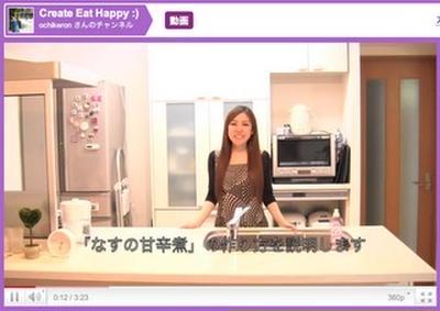なすの甘辛煮(動画レシピ)