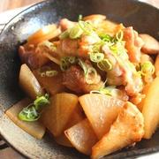 大根と鶏肉のさっぱり柚子胡椒煮*掲載誌のお知らせ