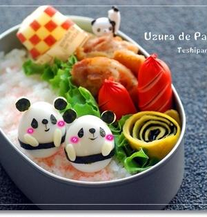 うずらdeパンダのお弁当*作り方