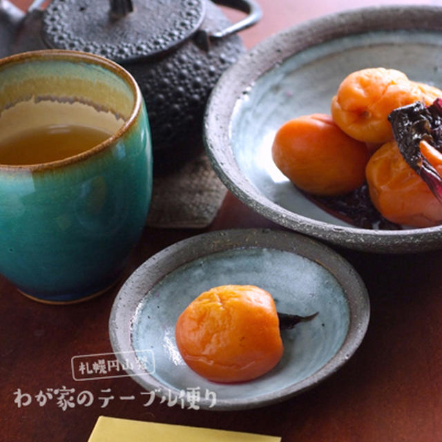 梅ジュースの梅をリメイク♪大成功エコレシピ