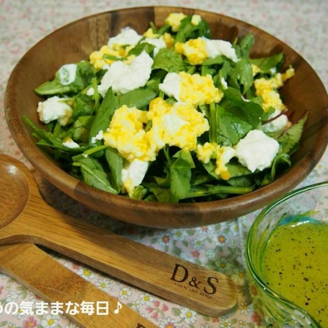 水切りヨーグルトで☆チーズ風サラダ