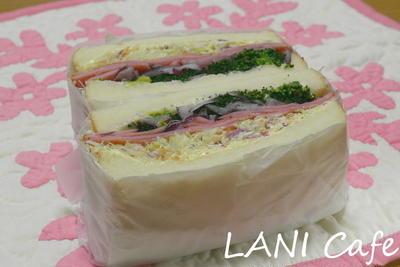 乃が美の食パンで ハム野菜サンドイッチ