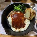 【ホワイトチーズソースハンバーグ】#カフェ飯#オーブン料理#ホワイトソース …褒められたのに怒られた気分。