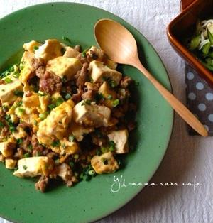 ネギにんにく味噌で、甘辛ひき肉と卵の煎り豆腐♡副菜。