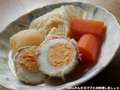 豚バラ肉巻き卵の簡単ポトフ