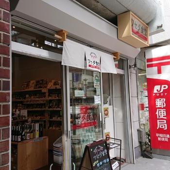 日本のおいしいもの。@ワセダ食堂